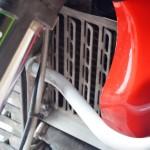 Radiator shield