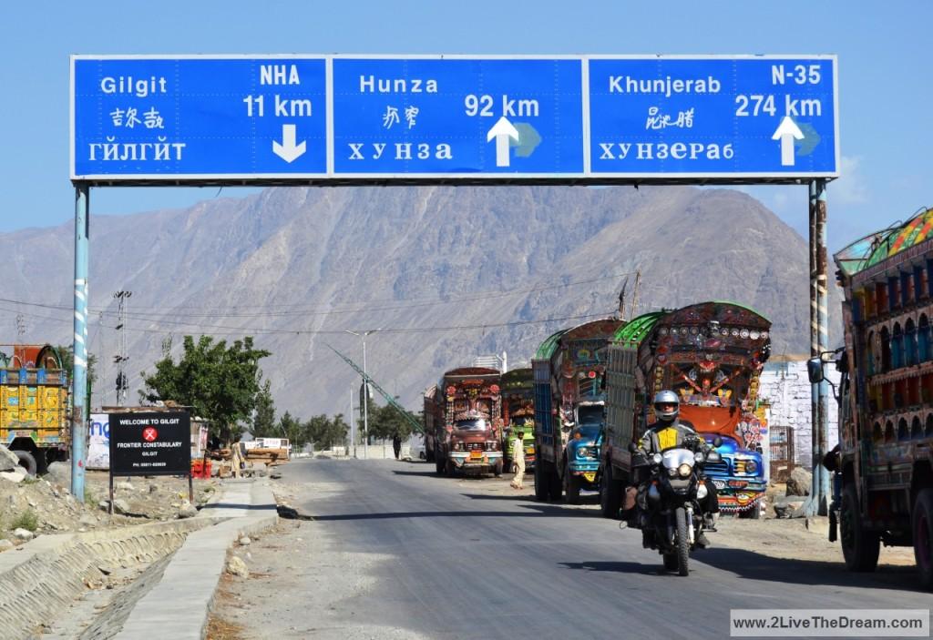 2. August 2012 - Pakistan