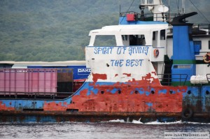 Giving the best - ferry in Indonesia